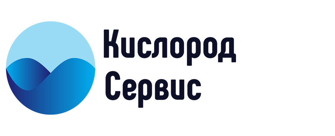 Кислород Сервис
